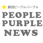 PEOPLEPURPLE-NEWS